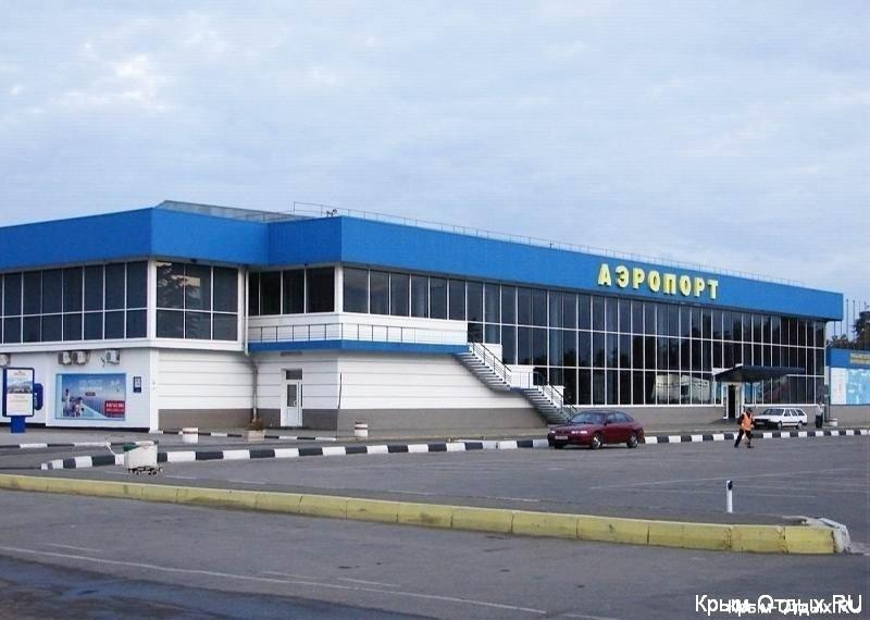 Аэропорт в крыму