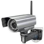 Веб-камера Алупка онлайн