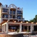 № 383 Крым, Гурзуф - отель в Гурзуфе.