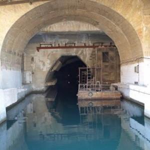 Завод по ремонту подводных лодок