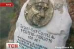 Подводный памятник Жаку Кусто