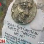 Подводный памятник Жану Ив Кусто