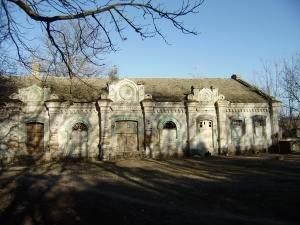 Усадьба Шатилова