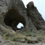Скала «Эолова арфа»