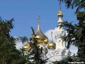 Александро-Невский собор