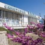 "№ 462 Крым, Ливадия - санаторий ""Ливадия"", пер. Батурина, 6"