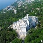 """№ 573 Крым, Гаспра - отель """"Парк-отель"""""""