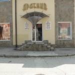 """№3002 Крым, Керчь - отель """"Арабика"""", ул. Горбульского, 34"""