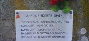 Турстоянка «Френк Мезер»