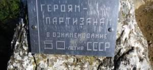Турстоянка «Барская Поляна»