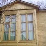 № 715 Крым, Алупка - гостевой дом по ул. Ленина, д.42