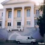 """№ 643 Крым, Ялта - санаотрий """"Куйбышева"""", ул. Щербака, 11"""
