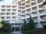 № 655 Крым, Ялта — пансионат «Парковый», ул. Свердлова.