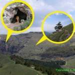 Пещера Ман (грот)