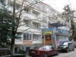 № 673 Крым, Ялта — отель «Авангард»,  ул. Пироговская, 4