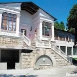 № 728 Крым, Алупка - санаторий «Горное солнце» , ул. Дворцовое шоссе, 4