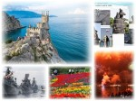 Отдых в Крыму на майские праздники
